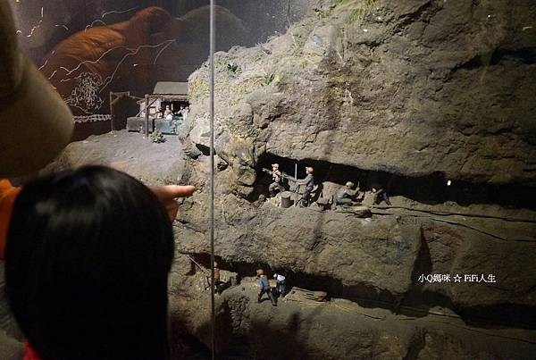 黃金博物館36.jpg