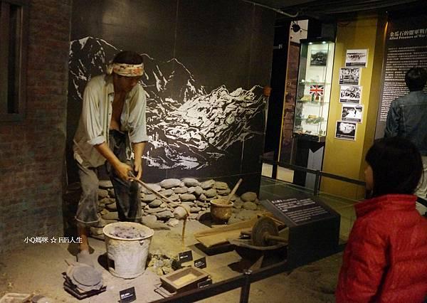 黃金博物館35.jpg