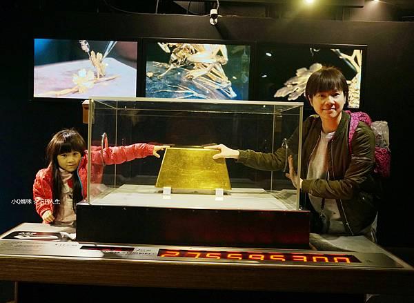 黃金博物館42.jpg