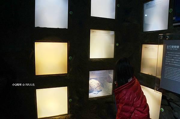 黃金博物館57.jpg