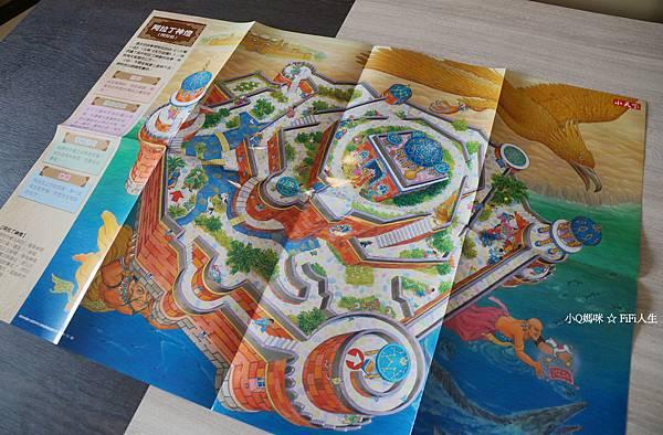 知識大迷宮3.jpg
