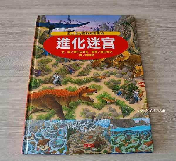 知識大迷宮4.jpg