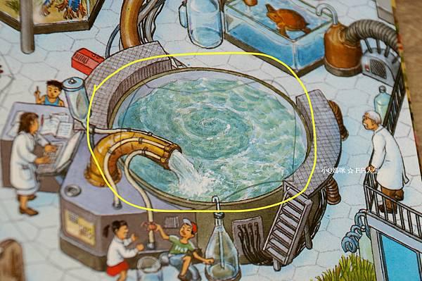 知識大迷宮10.jpg