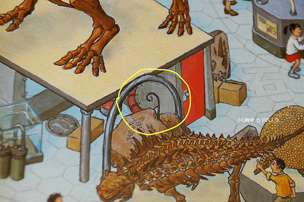 知識大迷宮11.jpg
