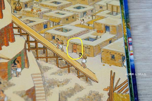知識大迷宮46.jpg