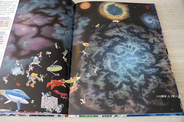 知識大迷宮83.jpg
