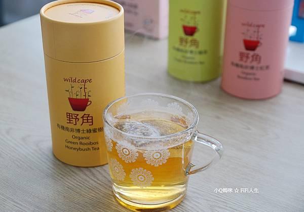 小孩可以喝的茶13.jpg