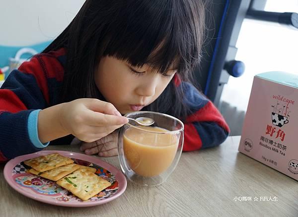 小孩可以喝的茶16.jpg
