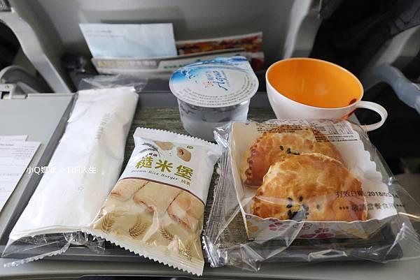長榮飛機餐.jpg