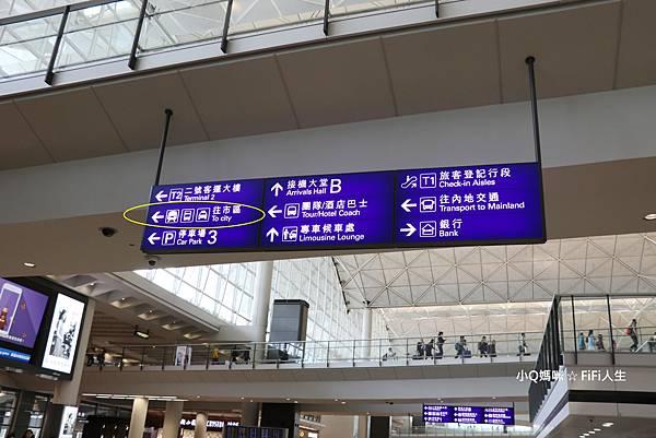 香港機場5.jpg