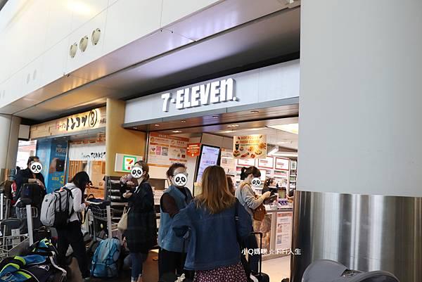 2香港機場7-11.jpg