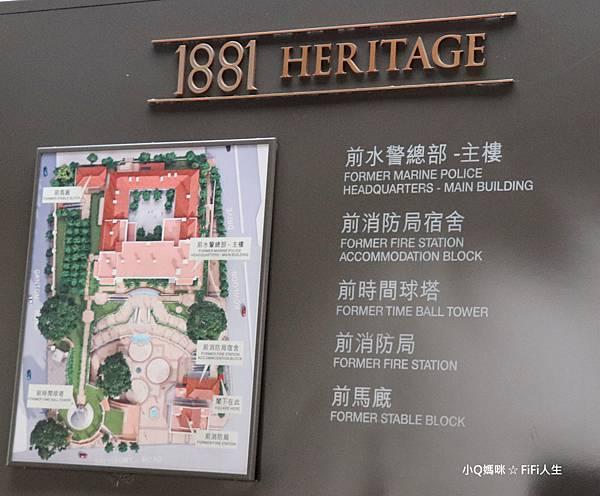 香港1881海利公館下午茶33.jpg