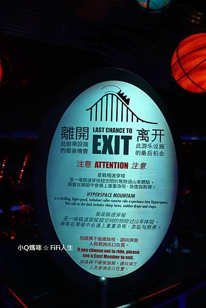 香港迪士尼推薦設施16.jpg