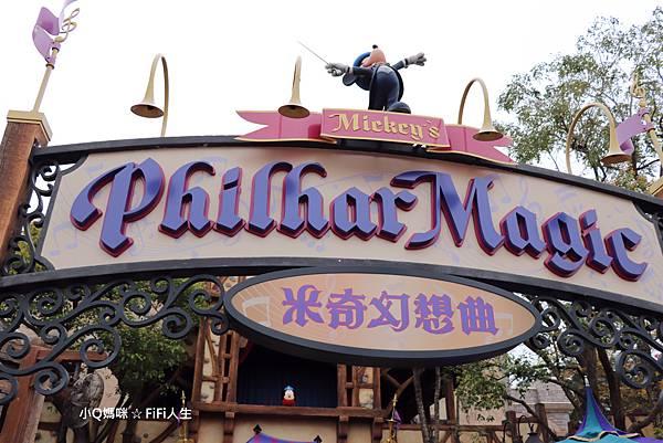 香港迪士尼推薦設施34.jpg