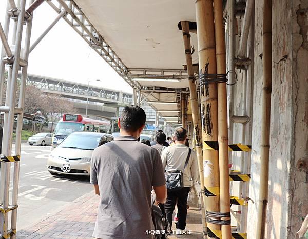 香港bubble land6.jpg