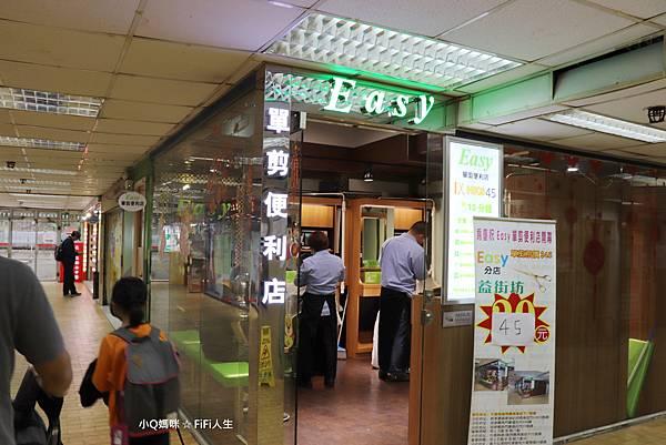 香港bubble land8.jpg