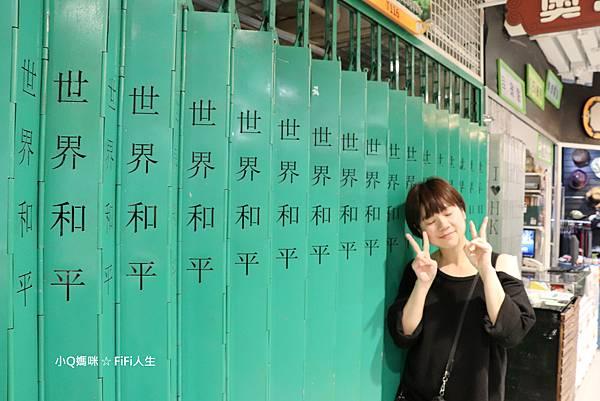香港bubble land12.jpg