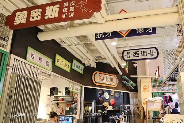 香港bubble land13.jpg