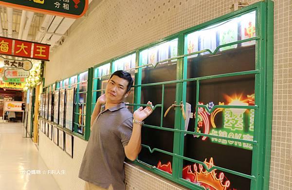 香港bubble land17.jpg