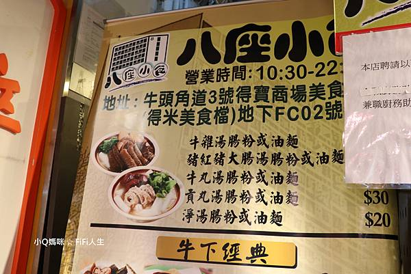 香港bubble land22.jpg