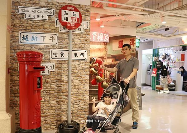 香港bubble land15.jpg