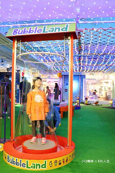 香港bubble land57.jpg