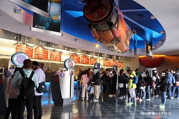 香港迪士尼餐廳.jpg