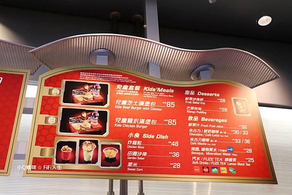 香港迪士尼餐廳2.jpg