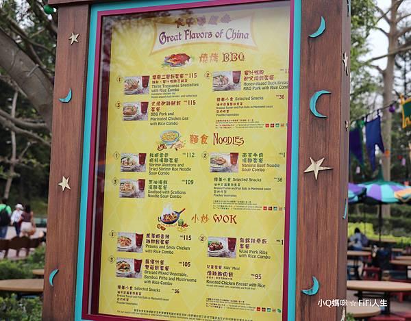 香港迪士尼餐廳32.jpg