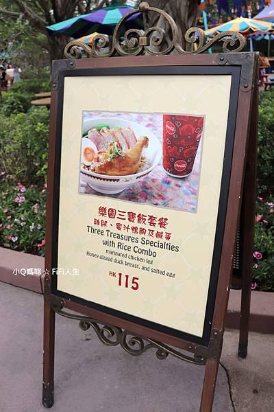 香港迪士尼餐廳33.jpg