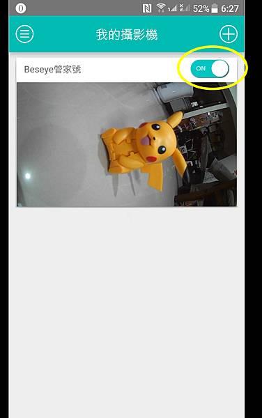 寶寶監視器49.jpg