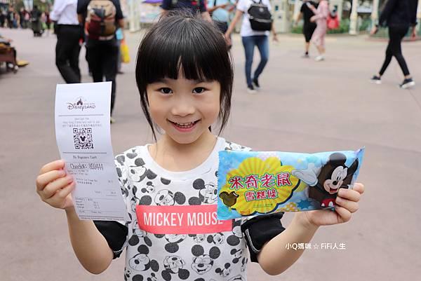 香港迪士尼餐廳42.jpg