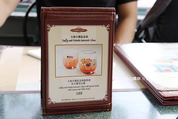香港迪士尼餐廳46.jpg