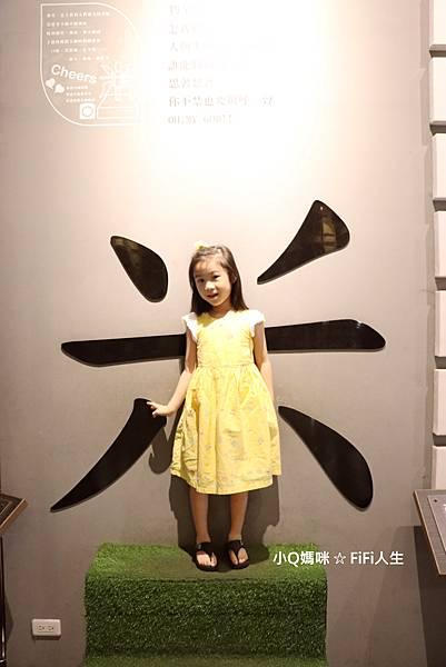 台灣穀堡9.jpg