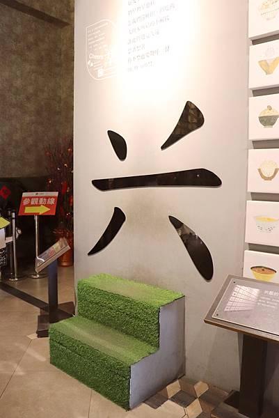 台灣穀堡8.jpg