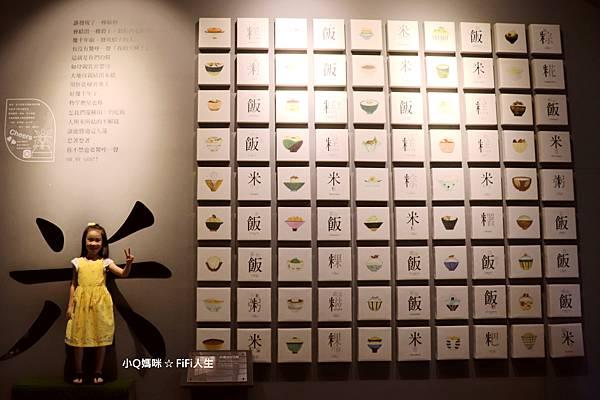 台灣穀堡10.jpg