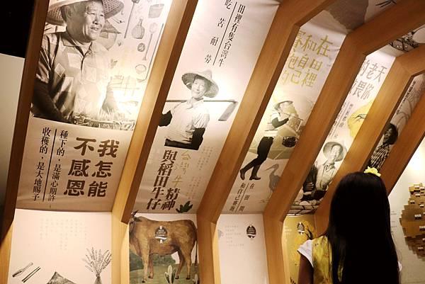 台灣穀堡15.jpg