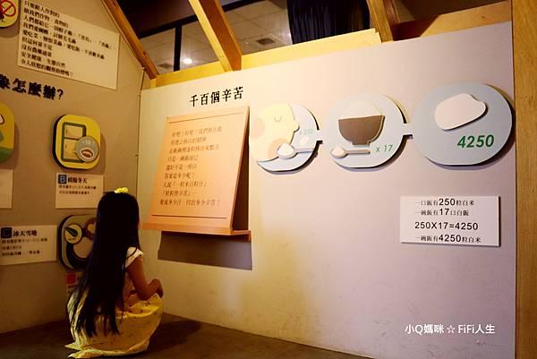 台灣穀堡21.jpg