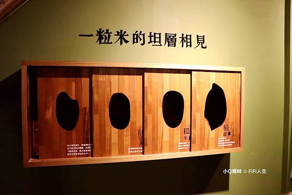 台灣穀堡30.jpg