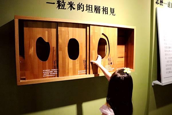 台灣穀堡31.jpg