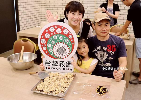 台灣穀堡46.jpg