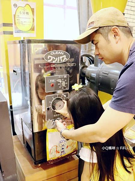 台灣穀堡55.jpg