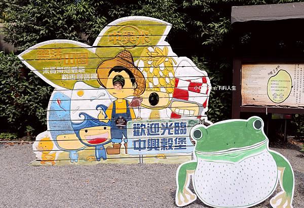 台灣穀堡83.jpg