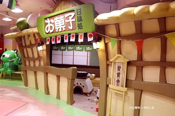 台北貝兒絲19.jpg