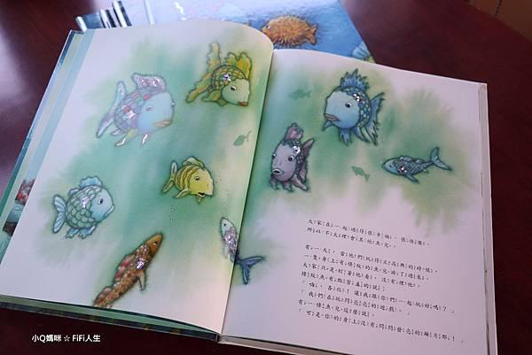 彩虹魚繪本4.jpg