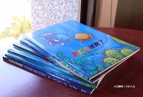 彩虹魚繪本.jpg