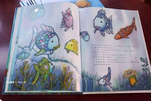 彩虹魚繪本7.jpg