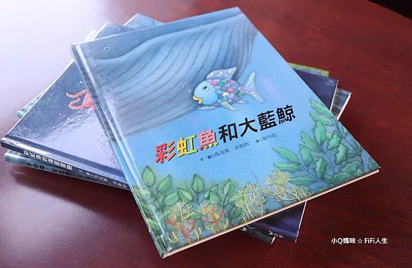 彩虹魚繪本11.jpg