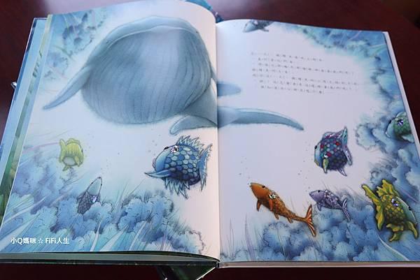 彩虹魚繪本13.jpg