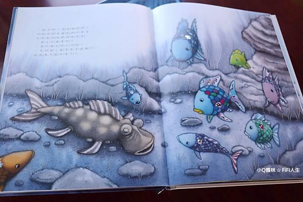 彩虹魚繪本19.jpg